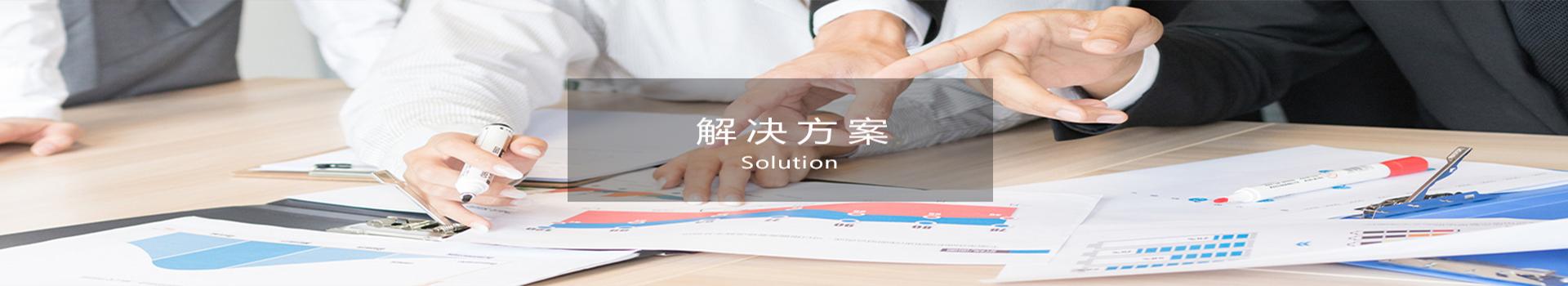 http://www.ecostonepanels.com/data/upload/201910/20191009174347_732.jpg